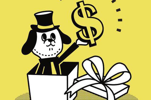 市民蚂蚁花呗账户退款变贷款 假客服套取信息申请借贷