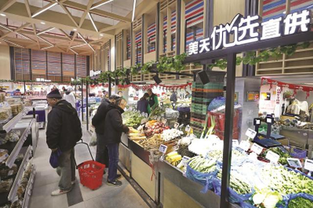 AI赋能上海新版小菜场:能买菜还能社交