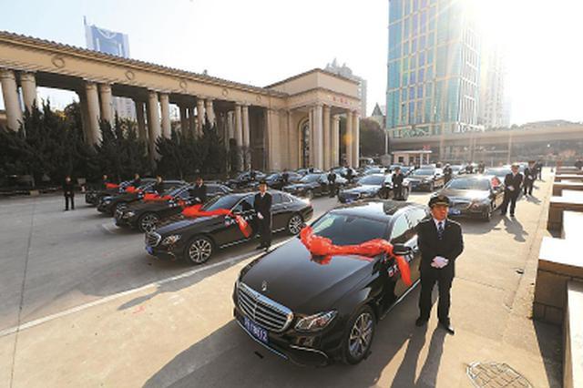 上海高端出行市场增添新选择 大众50辆奔驰E200L投运