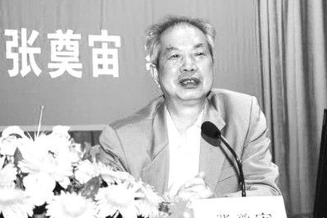 著名数学史家张奠宙在沪逝世 开创中国现代数学史研究