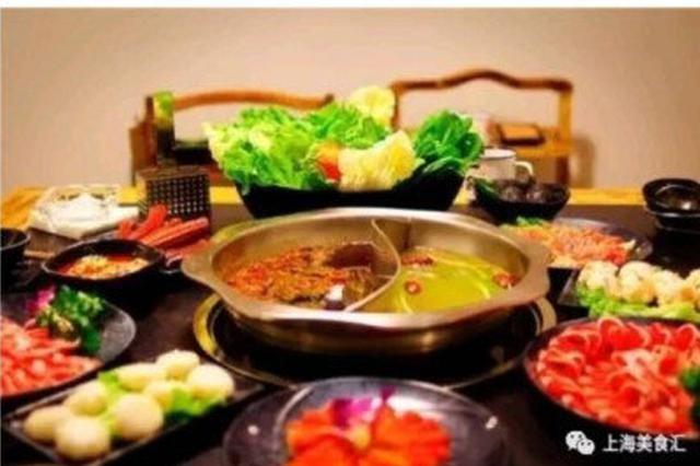 在上海出门吃火锅,这18家是首选!