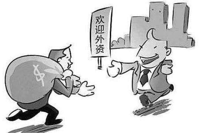 上海去年前11个月引进外资项目102个 同比增67.2%