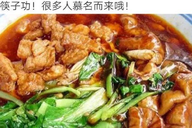 上海最好吃的60碗面,你去打卡过几家!