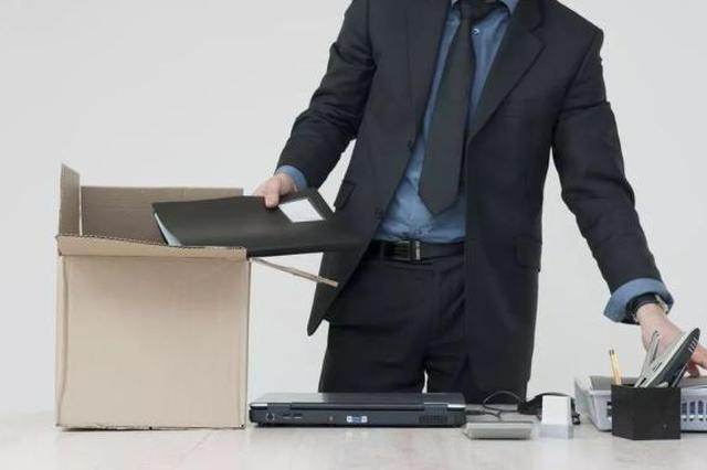 长宁探索入职查询和从业禁止 10名被告人列入黑名单
