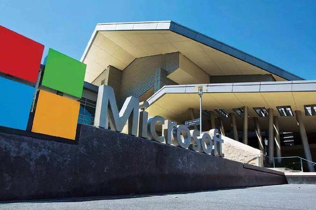 微软全球最大人工智能和物联网实验室落户张江