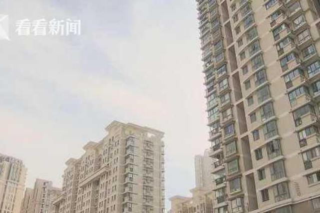 视频:上海今年首幅宅地底价出让 4成面积需建租赁住宅