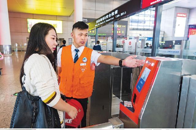 沪上各火车站开通自助刷脸进站 虹桥站设66台自助闸机