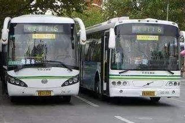 上海公交2月9日起开设春运专线 保障返程高峰