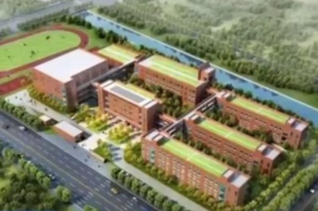 宝山上外北郊学校计划于今年9月开学