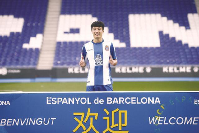 武磊正式亮相西班牙人俱乐部 担起重任为中国足球正名