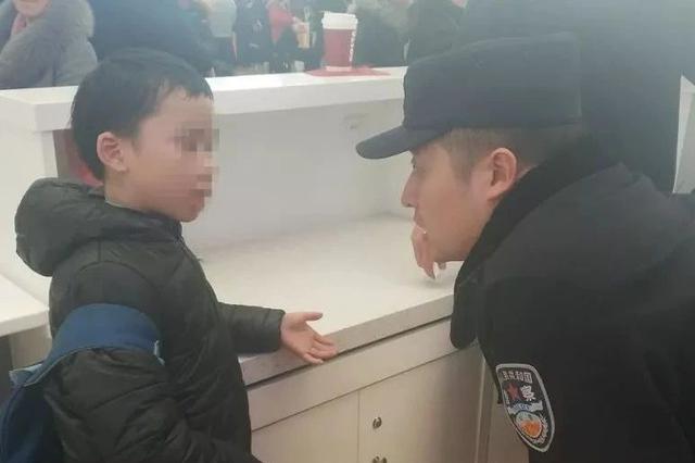 男孩父母离异为找妈妈离家出走 在虹桥火车站被发现
