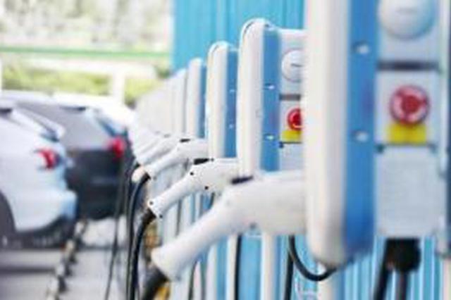 上海新能源汽车保有量逼近24万辆 继续保持全球领先