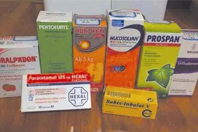 海外网红药代购热引争议:效果难辨使用不当反受其害