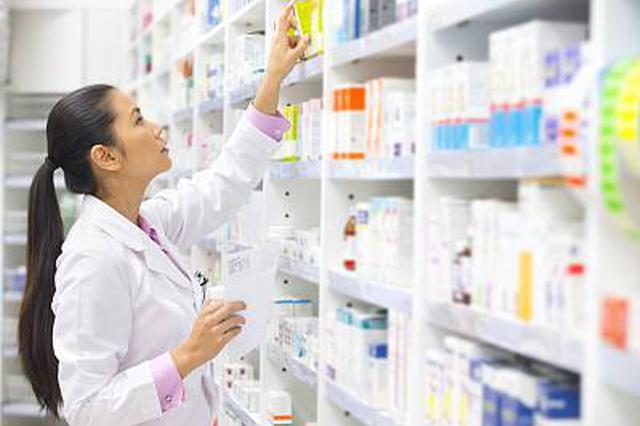 上海建成首批临床药学重点专科 患者用药安全再提升