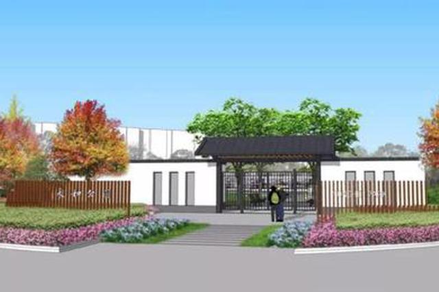 静安永和公园正在改造升级 预计5月回归