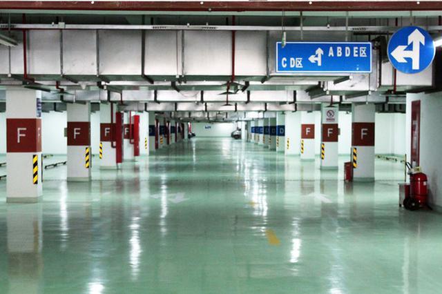 2月15日起轨交11号线三处新增P+R停车场 共778个泊位
