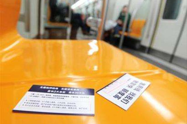 女子组织未成年人发放广告殴打地铁安保 被判有期徒刑