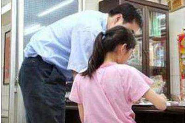 沪一小学教师音乐课上猥亵女学生 获刑六年并被禁从业