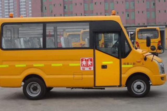 沪上中小学开学 市教委要求各学校开展公共安全教育