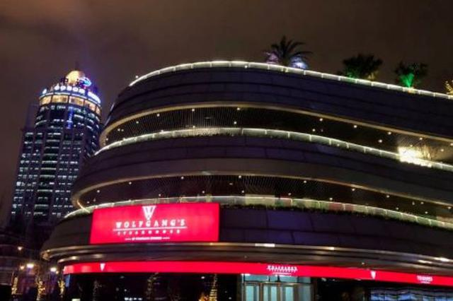 上海机遇持续看好:一月合同外资超百亿美元同比近翻番