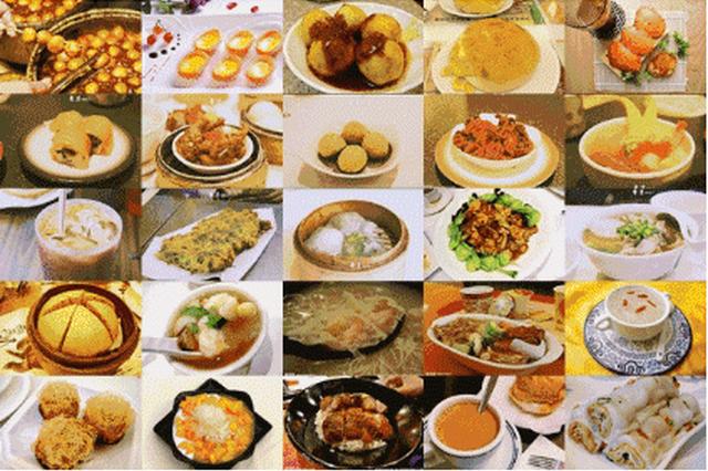 北京一位骨灰级吃货的总结 全城90种美食推荐