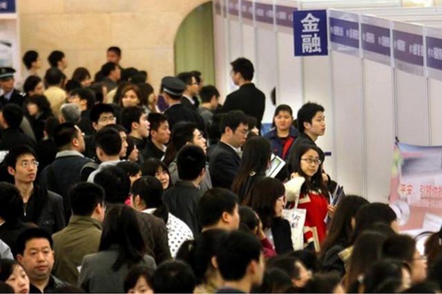 2019年上海春风行动启动 设88场招聘会6.2万岗位