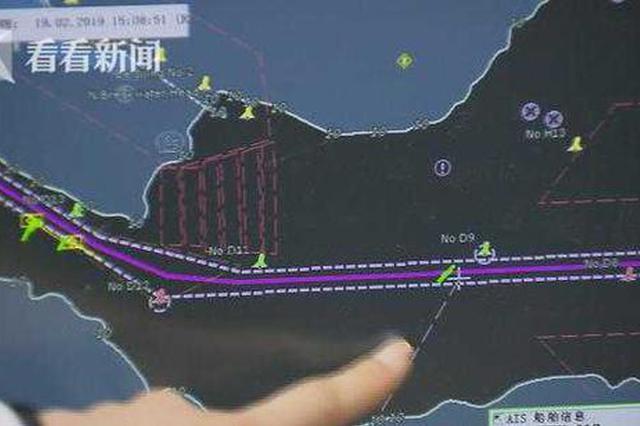 外籍幽灵船闯入长江口 吴淞海事雷霆出击成功拦截