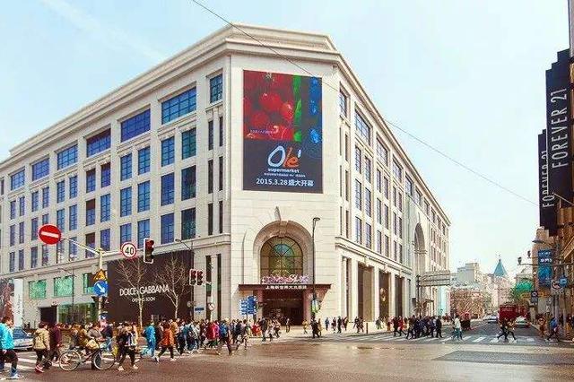 南京东路步行街新世界城将调整 预计12月重新开业