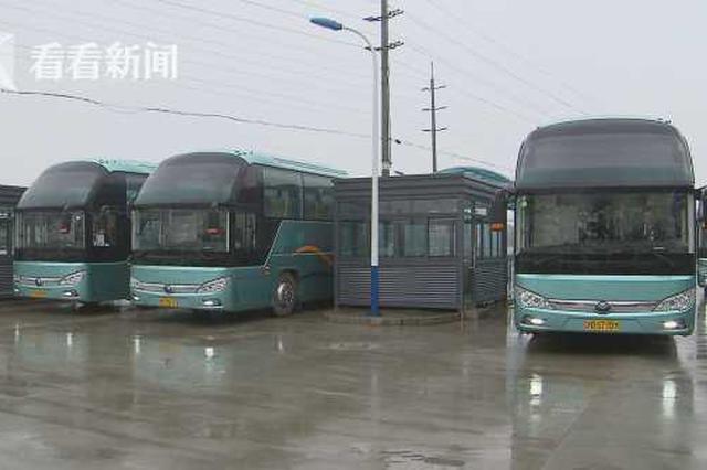 长三角首条省际定线旅游包车获批 高峰发车3-5分钟一班