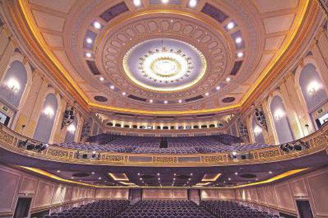 上海音乐厅将封闭式修缮 2020年以全新面貌向公众开放