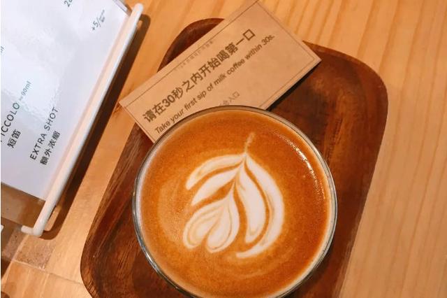 2019魔都咖啡地图 保你全年喝咖啡都不用愁啦