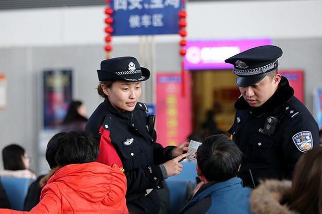 男子虹桥站内拒绝查验身份证 辱骂攻击民警被刑拘