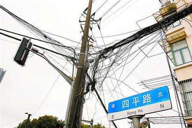 上海已拆除飞线1400余根 违规者将被实施信用惩戒