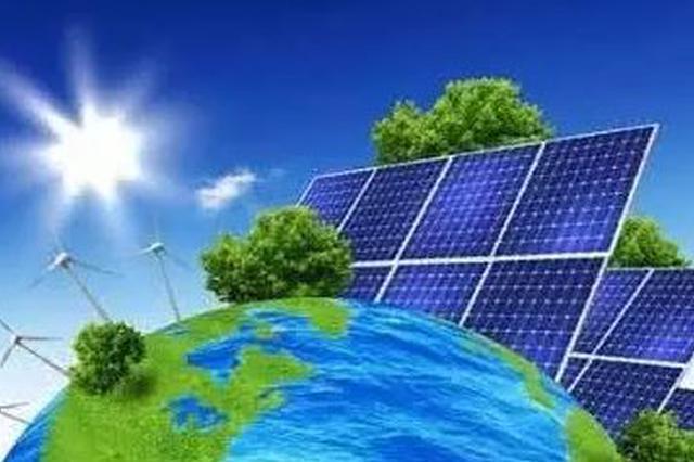 上海拟建世界一流城市能源网示范工程