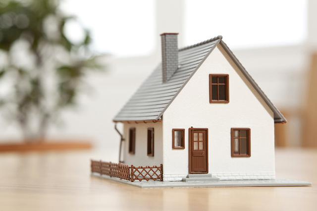 沪办理房屋交易登记可网约 4月起可自助查询登记信息