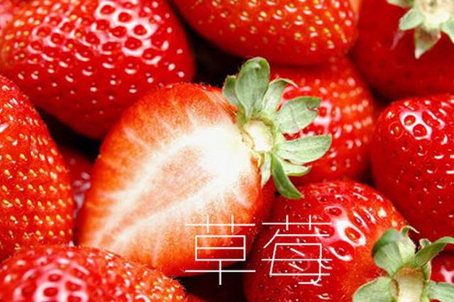 水果摊不会告诉你的水果挑选秘诀