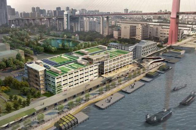 杨浦发力打造创新文化承载区 建设游戏电竞中心