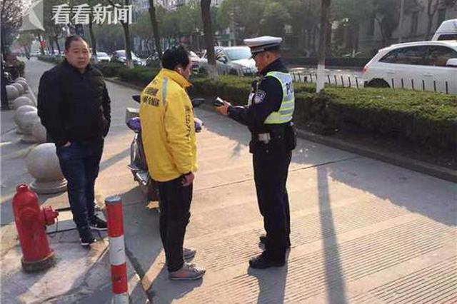 沪交通大整治向行人、非机动车延伸 对违法行为零容忍
