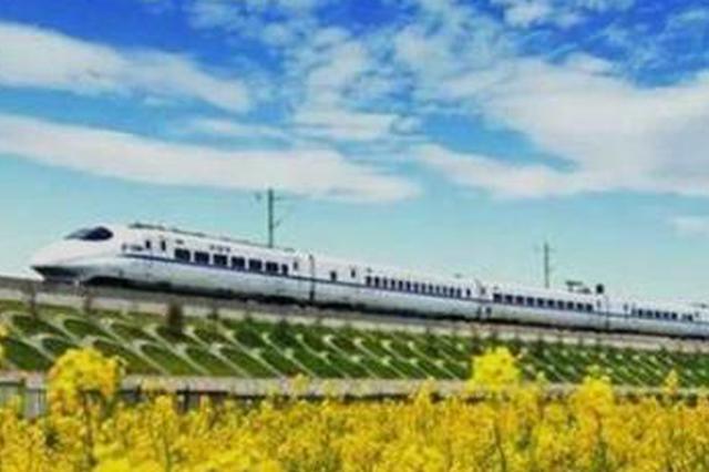 铁路春游运输启动 上海站发送旅客预计增长5.74%