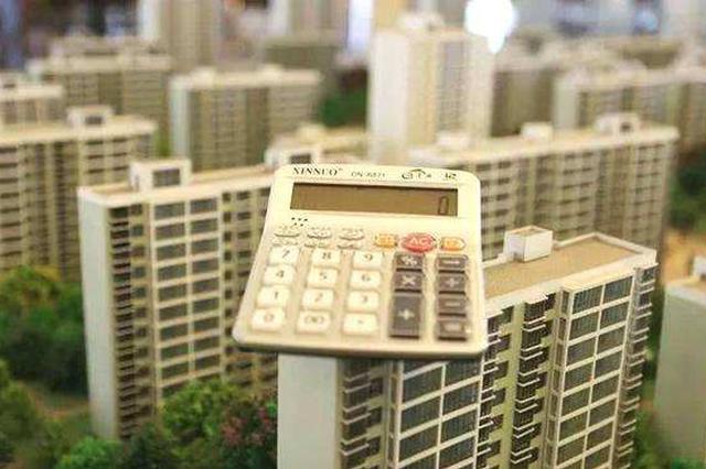 70城商品住宅2月销售价格变动公布:上海上涨0.3%