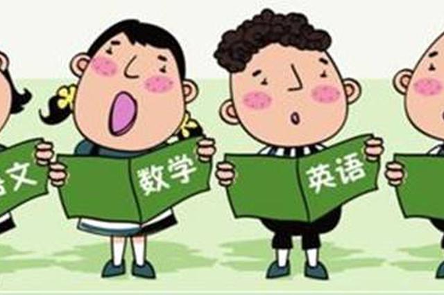 杨浦有机构被曝举办小五班 号称小升初时能与名校挂钩