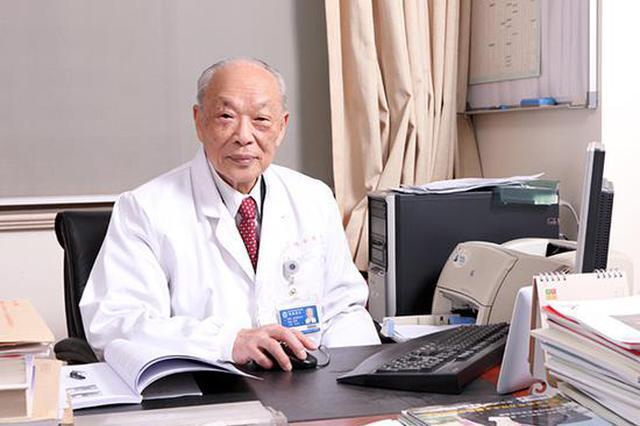 沪95岁医生获评最美医生 使最凶险白血病治愈率超97%