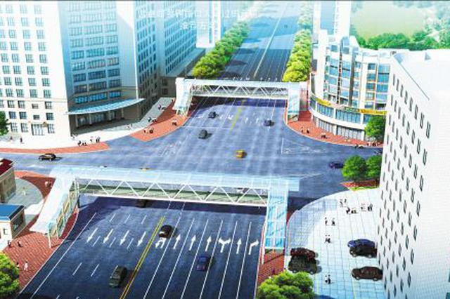 中山公园商圈二层连廊周五开放 将新建一条地下通道