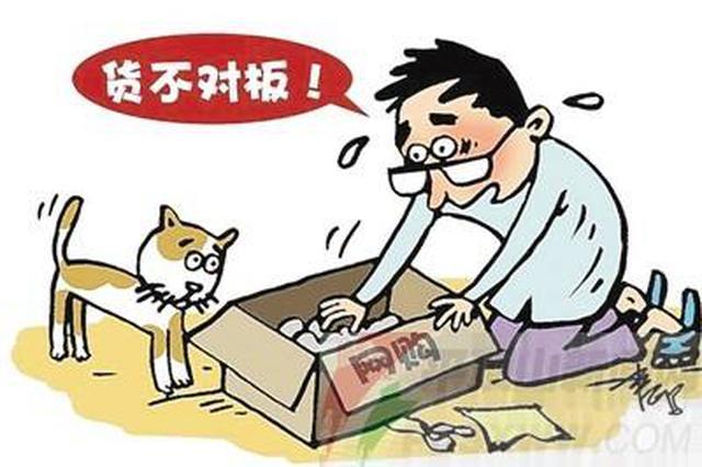 上海315期间收消费投诉3236件 预付费模式仍是重灾区