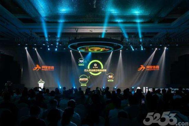 上海加快全球电竞之都建设 电竞选手走入持证时代