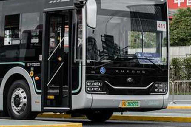 浦东南片建85个充电桩 缓解纯电动公交充电难题