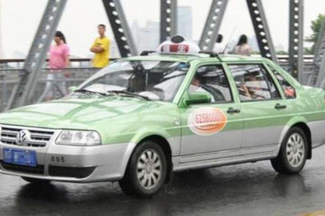 上海2天查处5辆违规出租车 严打装小马达、拒载等行为