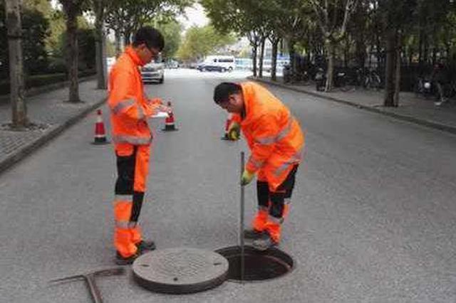 申城启动雨污混接整治 年内完成1000多个住宅小区改造