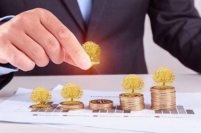 养老保险单位缴费比例将从5月1日起下调 从20%降至16%