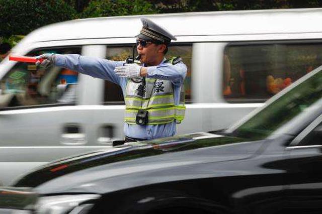 上海将每周开展非机动车、行人交通违法集中整治